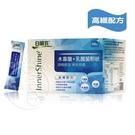 白蘭氏木寡醣+乳酸菌粉狀 【高纖配方】 60包/盒【i -優】