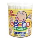 PIP BABY 日製寶寶棉棒200入(G-211)[衛立兒生活館]