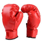成人兒童拳擊手套打沙包沙袋拳套武術散打跆拳道搏擊跨年提前購699享85折