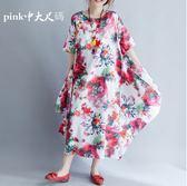 Pink中大尺碼女裝民族風寬松胖妹妹200斤夏季中長款短袖遮肚子棉麻洋裝顯瘦LXY817