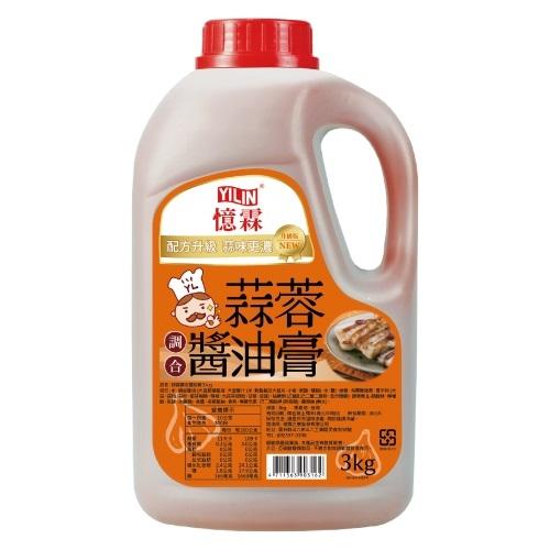 憶霖 蒜蓉醬油膏3kg