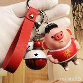 新年裝飾 2019豬年可愛卡通小豬汽車鑰匙扣鏈掛件男女新年送朋友 nm17895【Pink中大尺碼】