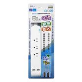 【東亞】3孔1開關3插座2USB延長線3.6公尺(12尺) TY-S902-12尺