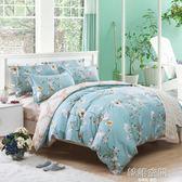床組 床上四件套1.8m床雙人被套三件套床上用品婚慶四件套床包 韓語空間