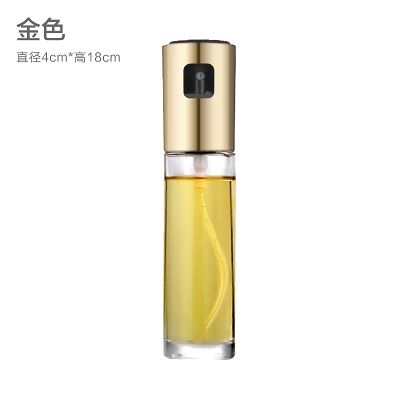 噴油壺 廚房噴霧油瓶按壓式噴油壺透明高硼矽玻璃裝醋瓶香油瓶調料瓶噴壺