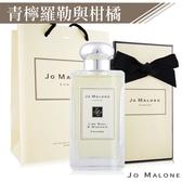 Jo Malone 青檸羅勒葉與柑橘香水(100ml)-附紙盒+提袋+緞帶
