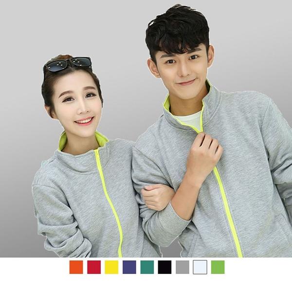 【晶輝團體制服】C5400*長袖風衣防風立領外套/可加LOGO/少量也可以訂做