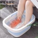 泡腳桶 卡通可愛可折疊足浴洗腳盆創意手提養生足浴盆家用帶蓋按摩泡腳桶