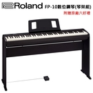 ★Roland★FP-10 88鍵數位鋼...