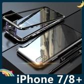 iPhone 7/8 Plus 5.5吋 萬磁王金屬邊框+鋼化玻璃背蓋 刀鋒戰士 全包磁吸款 保護套 手機套 手機殼