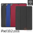 【愛瘋潮】Metal-Slim iPad 10.2 (2019) 三折站立 PC側掀皮套