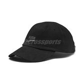 Puma 帽子 Downtown BB Cap 黑 白 男女款 老帽 運動休閒 【ACS】 02236201
