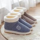 高幫冬季棉拖鞋防滑厚底毛毛鞋情侶全包跟保暖加厚棉鞋帶后跟男女 樂事館新品