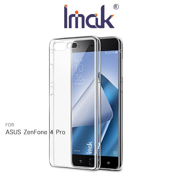 ☆愛思摩比☆Imak ASUS ZenFone 4 Pro ZS551KL 羽翼II水晶保護殼 透明殼 保護殼