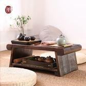 茶几 可折疊炕桌茶几榻榻米桌實木飄窗桌小茶桌小桌子矮桌日式炕几地桌