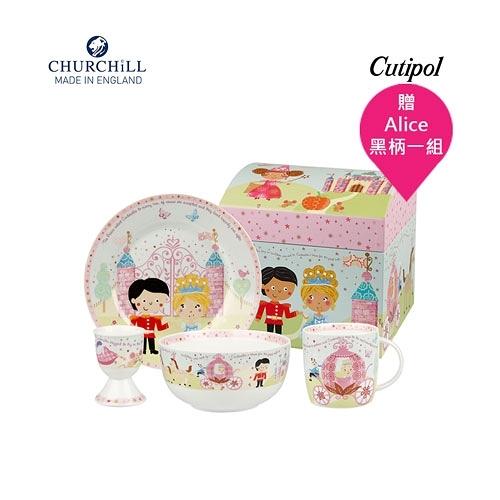 (買即贈Cutipol Alice )英國Churchill Queens- 仙杜瑞拉兒童精瓷4件餐具禮盒組