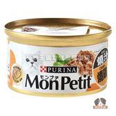 【寵物王國】貓倍麗美國經典主食罐-香烤嫩雞85g