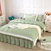 床上四件套珊瑚絨雙面被套冬季床單床上用品【聚可愛】
