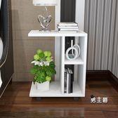 茶几創意簡約小戶型茶幾可行動客廳功夫茶桌臥室邊角幾筆記本床頭桌子XW
