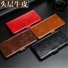 SamSung 三星S9 手機防摔保護皮套 SamSung三星S9 plus 手機殼 手機套