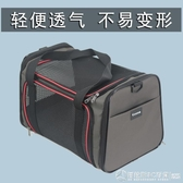 透氣貓包可折疊狗狗背包泰迪外出便攜拎狗袋子旅行貓籠寵物外帶箱  圖拉斯3C百貨