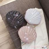 貝殼包高級感包包洋氣網紅貝殼2020新款女時尚ins質感百搭鍊條斜背小包 交換禮物