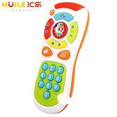 757探索遙控器玩具 音樂兒童手機電話