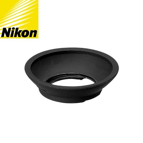 我愛買#原廠尼康眼罩DK-3眼罩nikon橡膠圓形眼罩適FM3A觀景器眼罩fm2接目器眼罩FE2觀景窗眼罩FA眼杯EL2