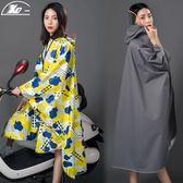 XD斗篷雨衣男女時尚成人戶外徒步旅游長款雨衣單人電動車雨衣雨披   芊惠衣屋