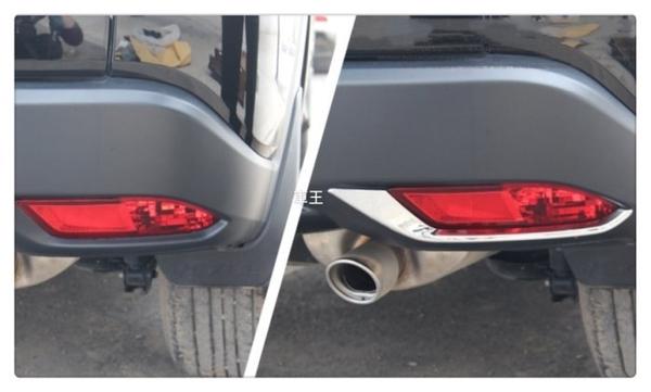 【車王小舖】本田 HONDA HRV H-RV 後霧燈飾條 後霧燈框 ABS電鍍精品