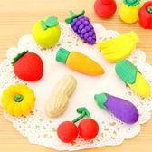 【BlueCat】逗趣文具 好吃健康蔬菜水果可拆卸橡皮擦 (4入)