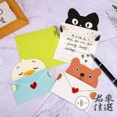 賀卡可愛立體賀卡卡通生日祝福留言卡小卡片【君來佳選】