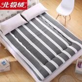 床墊單人床墊1.8m床褥子1.5m雙人墊被褥學生宿舍單人0.9米1.2m海綿榻榻米【下殺85折起】