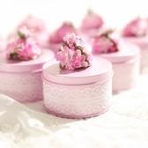 9個裝 歐式結婚喜糖盒馬口鐵盒糖果包裝盒婚慶禮盒【步行者戶外生活館】