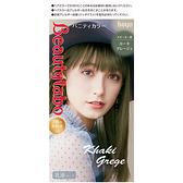 美芯研時尚妝感染髮劑 - 雪松亞麻綠 9KG