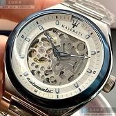 MASERATI瑪莎拉蒂男錶44mm白色錶面銀色錶帶