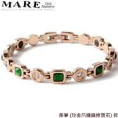 【MARE-316L白鋼】系列:築夢 (玫金爪鑲鑽綠寶石)  款