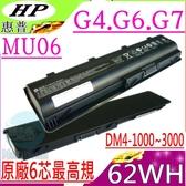 HP MU06 電池(原廠6芯)-COMPAQ CQ42-100,DM4-2000,G4-1000,G4-1200,DM4-3000,G6-1000,G6-1200,G7-1000,G7T