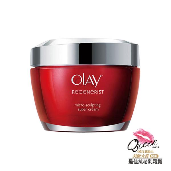 歐蕾 OLAY 新生高效緊緻護膚霜50g - P&G寶僑旗艦店