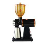 110V電動咖啡磨豆機咖啡研磨器可調粗細粉碎機 蜜拉貝爾