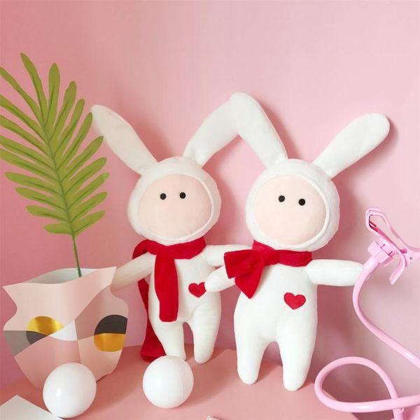 韓國可愛軟妹卡通兔子玩偶安撫娃娃睡眠毛絨玩具公仔生日禮物【夏季狂歡八折搶購】