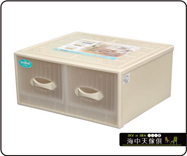 {{ 海中天休閒傢俱廣場 }} B-99 摩登時尚 抽屜整理箱系列 CT-882 雙抽式抽屜整理箱