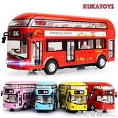 仿真合金英國倫敦雙層巴士公交車兒童玩具車禮物男孩女孩汽車模型 卡布奇諾