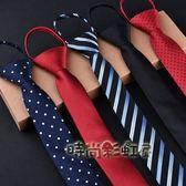男士5cm窄領帶黑色6cm韓版學生懶人拉練7CM商務正裝「時尚彩虹屋」