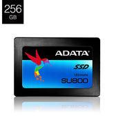 ADATA 威剛 Ultimate SU800 256G B 2.5吋 SSD 固態硬碟 (3年保固)