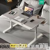 可升降摺疊小桌子床上書桌飄窗筆記本電腦懶人桌家用辦公桌鯨臥室 NMS樂事館新品