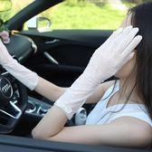 防曬手套女士薄款夏季開車防紫外線防滑冰絲彈力長款手套 JD3735【KIKIKOKO】
