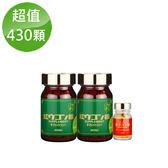 紅薑黃先生京都限定版200X2+紅薑黃先生30X1(共430顆)