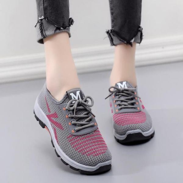 登山鞋休閑鞋登山運動鞋系帶旅游媽媽單鞋