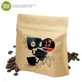 繽豆.咖啡豆-中焙(0.5磅/袋,共兩袋)﹍愛食網